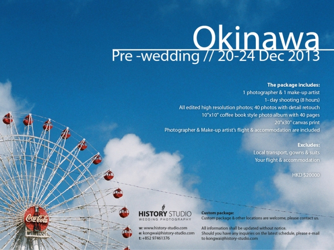 Okinawa-pre-wedding-overseas-tour-package-2013