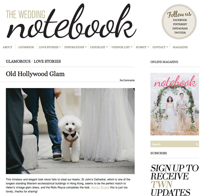 wedding-note-book-2015
